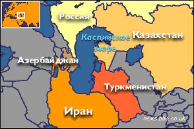 12 августа определится правовой статус Каспийского моря