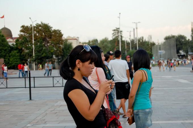 На Москву Знакомства Киргизии
