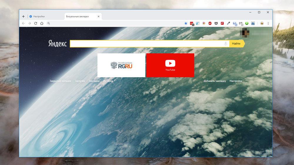 Google представила новую версию браузера Chrome для смартфонов и ПК