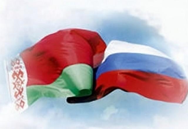 Борьба между Москвой и Минск…