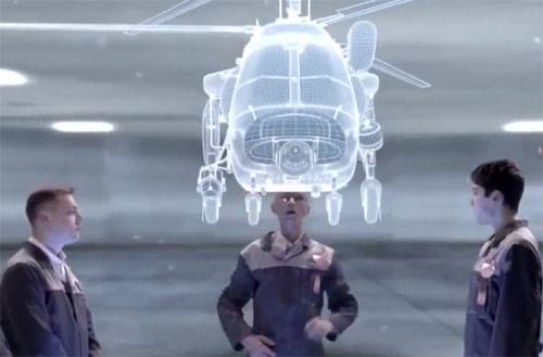 """""""Вертолёты России"""" создают 300-килограммовый беспилотник по проекту """"Торос"""""""