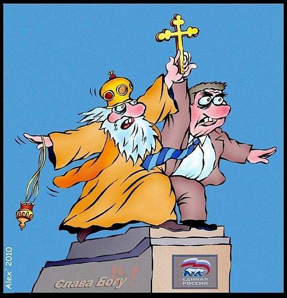 Россия поймалась на религиозный крючок. Как теперь с него сойти?