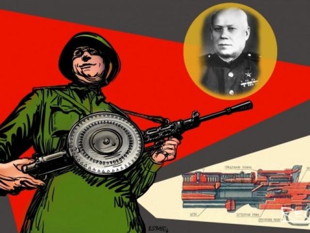 Отец русского пулемета