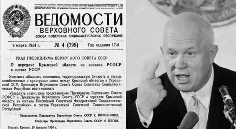 65 лет передаче Крыма Украин…