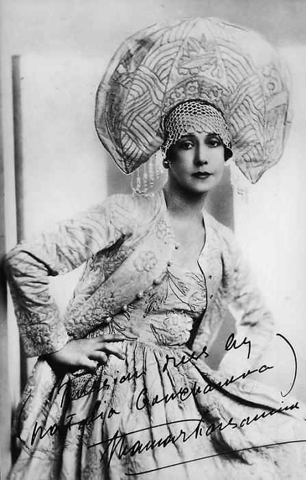 Тамара Карсавина в костюме по эскизу Натальи Гончаровой