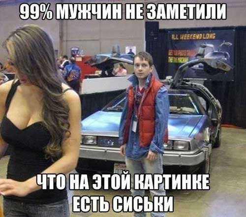 Прикольные картинки с надписями про авто