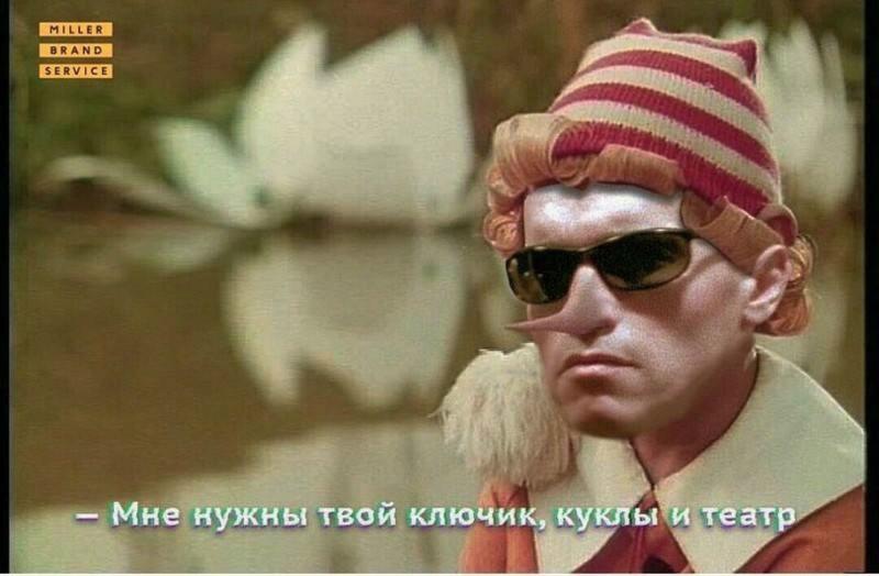 Да-дзи о сказках и маленьком украиньце