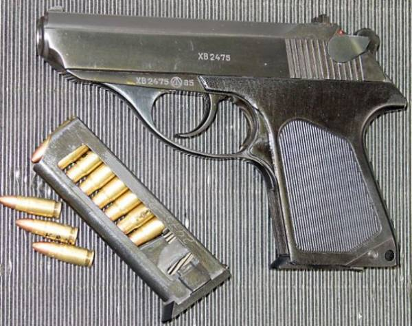 Белоруский малогабаритный пистолет ПСН-В