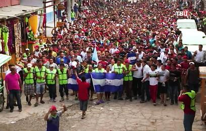 Мигранты из Латинской Америки рассчитывают на победу демократов на выборах в Конгресс США