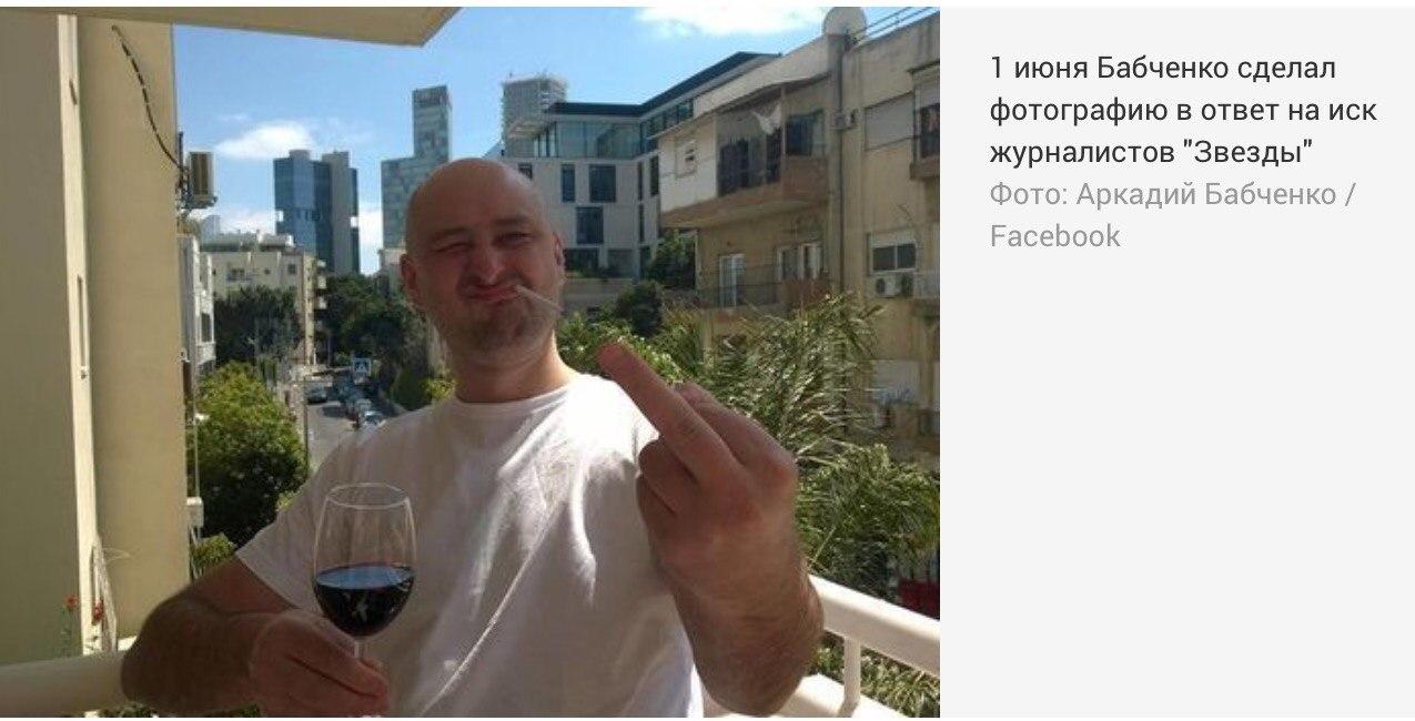 Преступление наказание за русофобию. Юлия Витязева