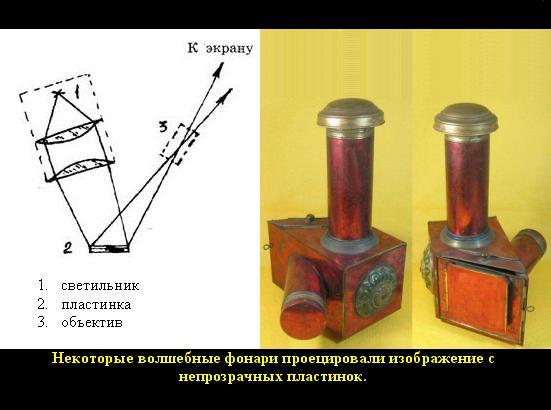 http://mtdata.ru/u16/photo81D9/20347918571-0/original.jpg