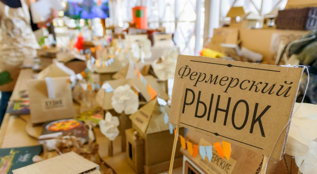 Своё дело: в России растёт интерес к малому бизнесу