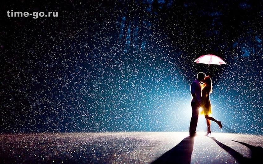 """Вот как будет любить вас тот самый человек, или 10 """"симптомов"""" правильной любви"""