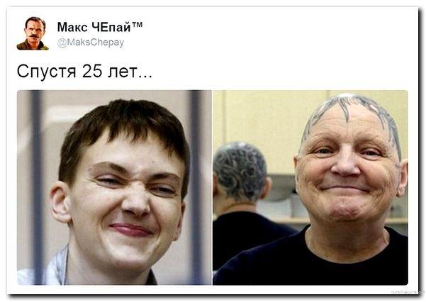 """""""СИНДРОМ САВЧЕНКО"""""""