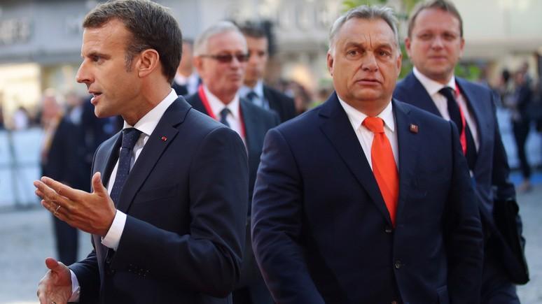 Le Figaro: противостояние Восточной и Западной Европы грозит стать экзистенциальной проблемой для ЕС