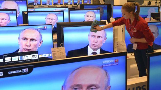 "Европарламент обсудил ""российскую пропаганду"""