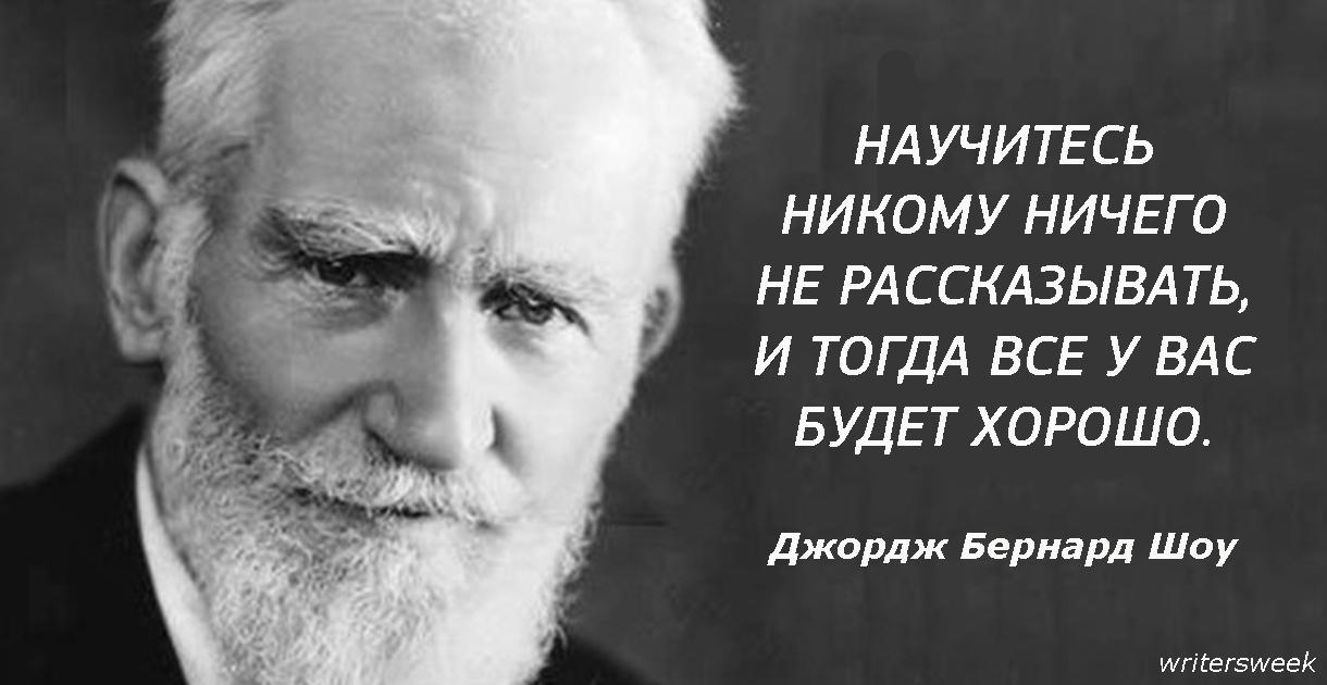 ″Все будет хорошо, как только вы научитесь никому ничего не рассказывать″ Великий мужик.