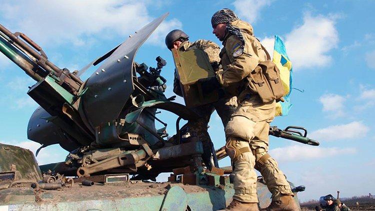 В Киеве назвали причины отказа ВСУ штурмовать Донецк