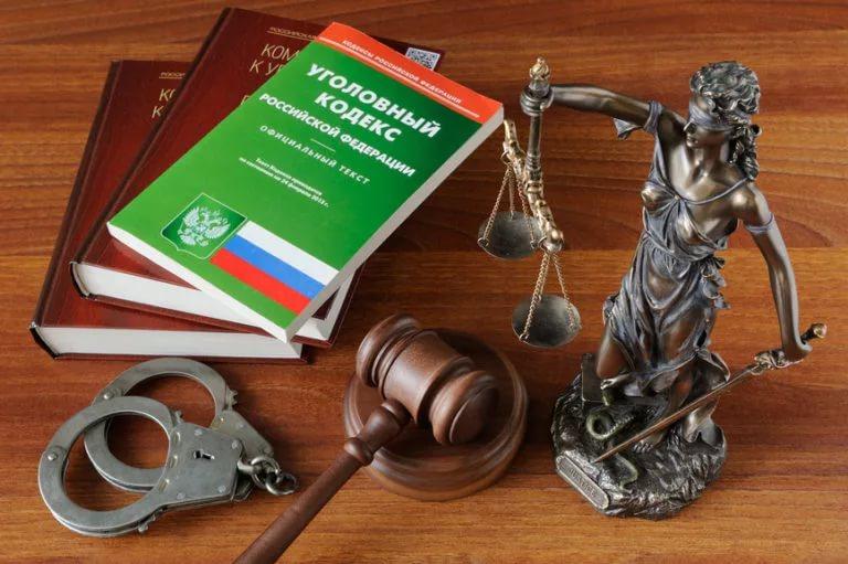 Нужен ли России новый Уголовной кодекс