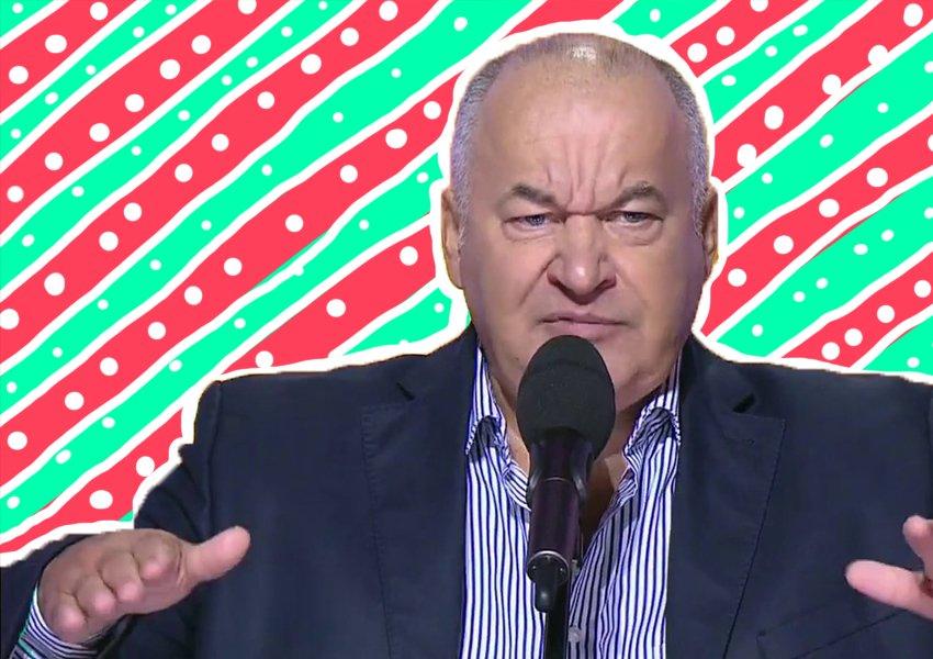 Игорь Маменко Лучшие Анекдоты