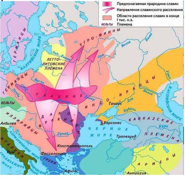 А.М. Ременников. Борьба племён Северного Причерноморья с Римом в III веке. Главы 1,2