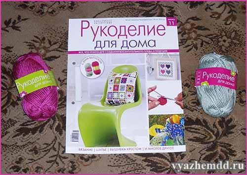 """Журнал """"Рукоделие для дома"""" № 11 - обзор"""