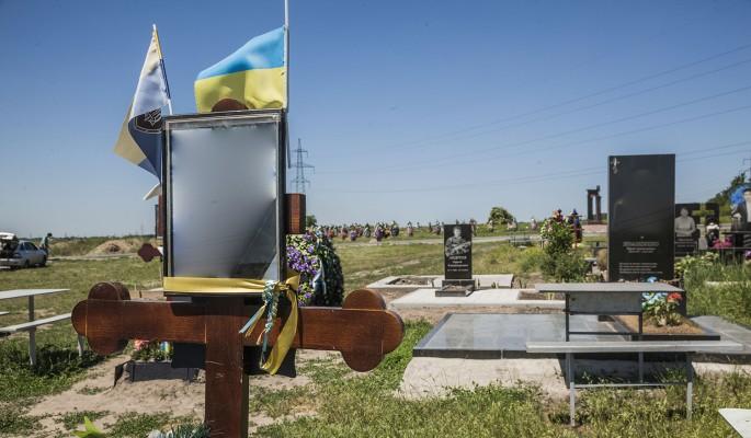 Украинцам пожелали скорой смерти