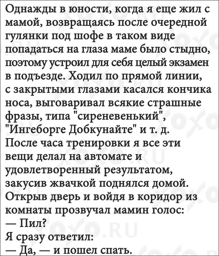 12-realnyx-istorij-ot-kotoryx-xochetsya-smeyatsya-ves-den_001