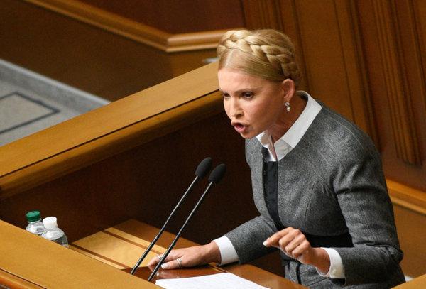 Тимошенко одним словом разве…