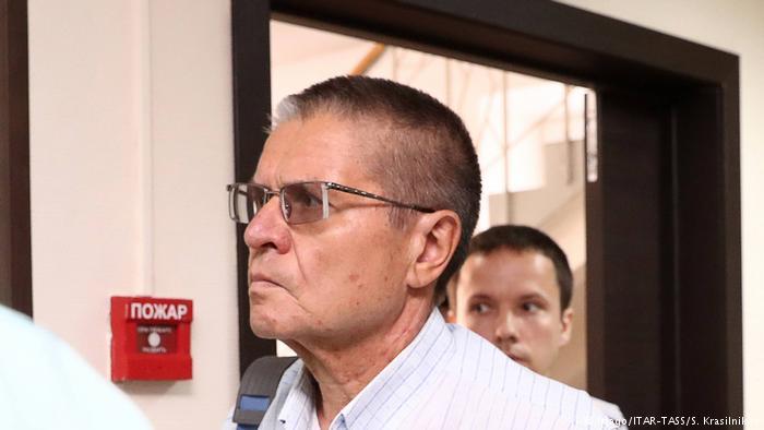 Суд над Алексеем Улюкаевым: экс-министру подготовили мягкий приговор?
