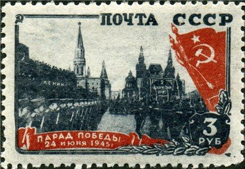 Поздравление с днем победы из СССР.