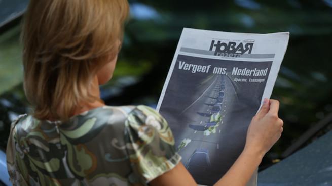 «Новая газета» спекулирует на подростковых суицидах и романтизирует протесты