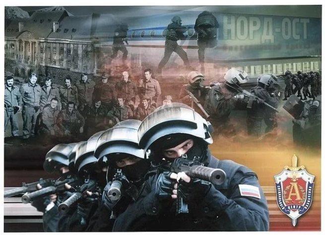 """Кому выгоден телефонный террор и массовые эвакуации? Комментарий ветерана """"Альфы"""""""