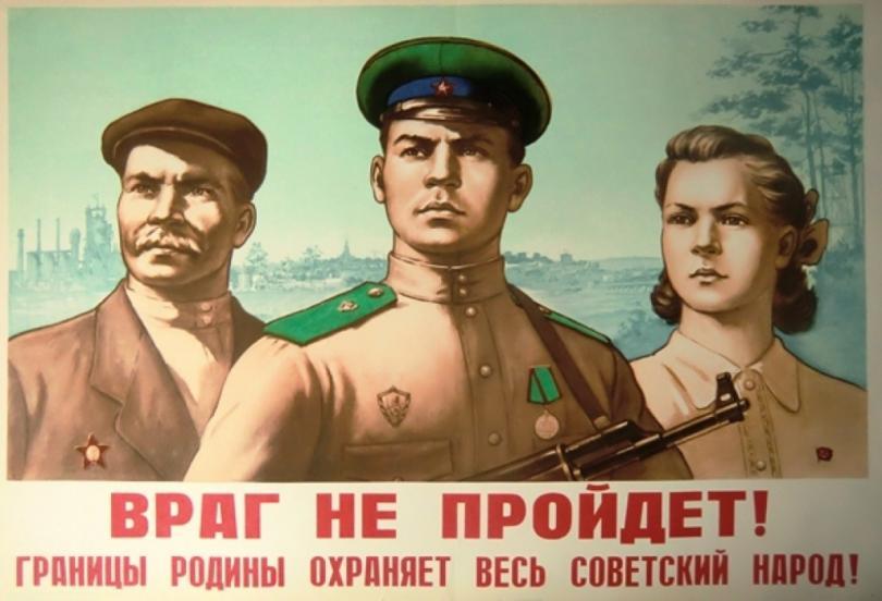 9 июня 1935 года в СССР приняли закон о смертной казни за побег за рубеж