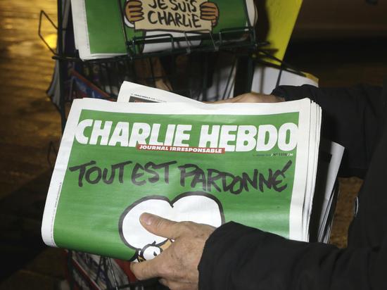 Charlie Hebdo вышел с провок…