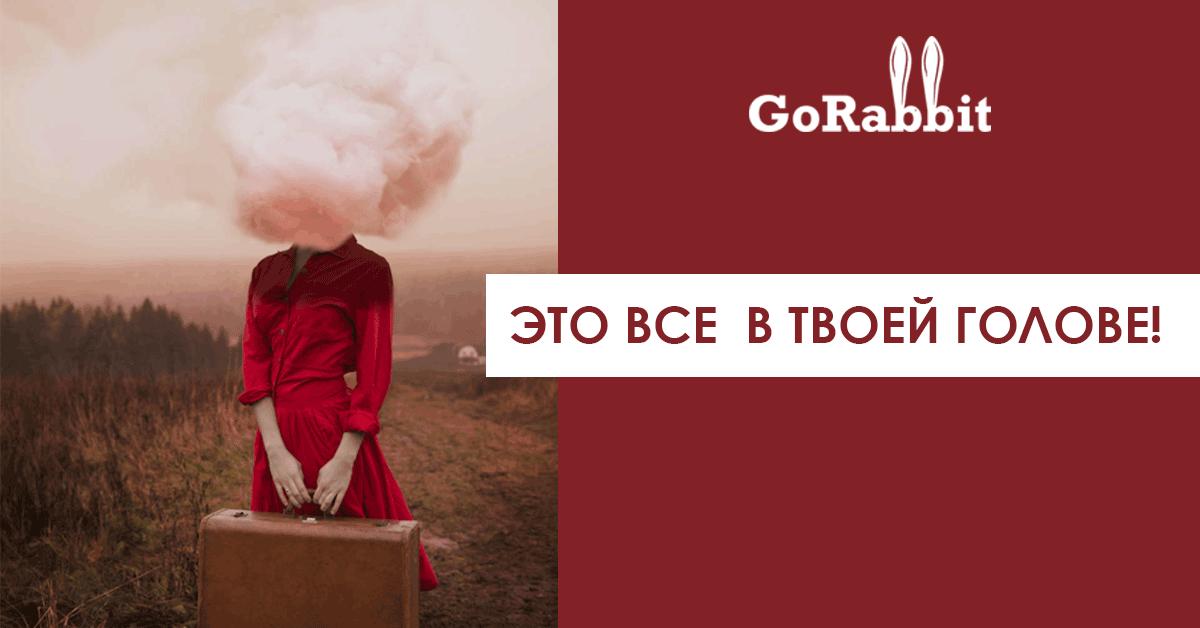 Психолог Елена Мкртычан: «Любовь проверяется недостатками партнёра»