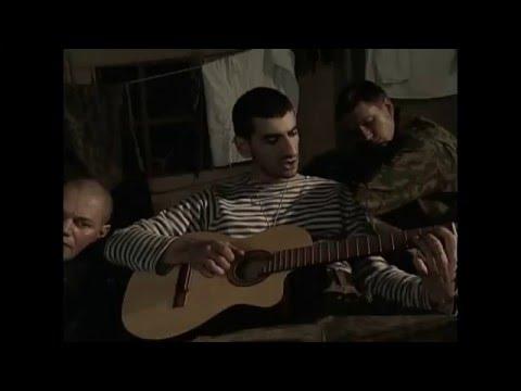 Армейская песня из фильма Честь имею !.. под гитару