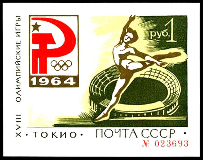 Самые редкие почтовые марки