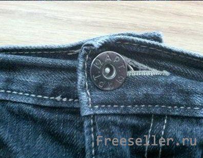 Как продлить жизнь молнии на джинсах