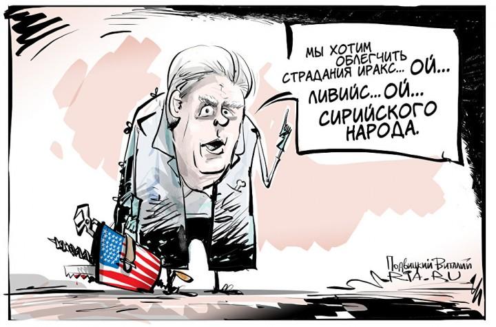 Латвийский дипломат: «Мы, Запад, и породили терроризм»