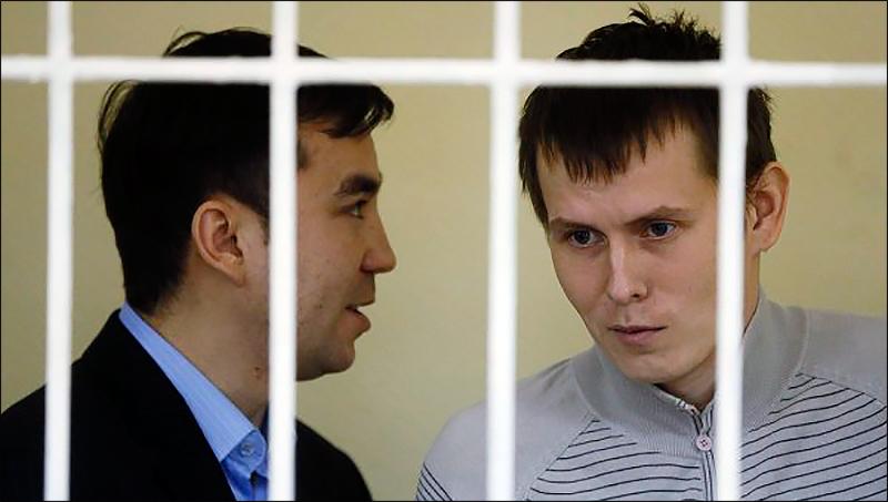 Самолет с Александровым и Ерофеевым прибыл во Внуково (видео)