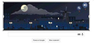 Google поздравила с Днём Рождения «лунного» композитора Клода Дебюсси