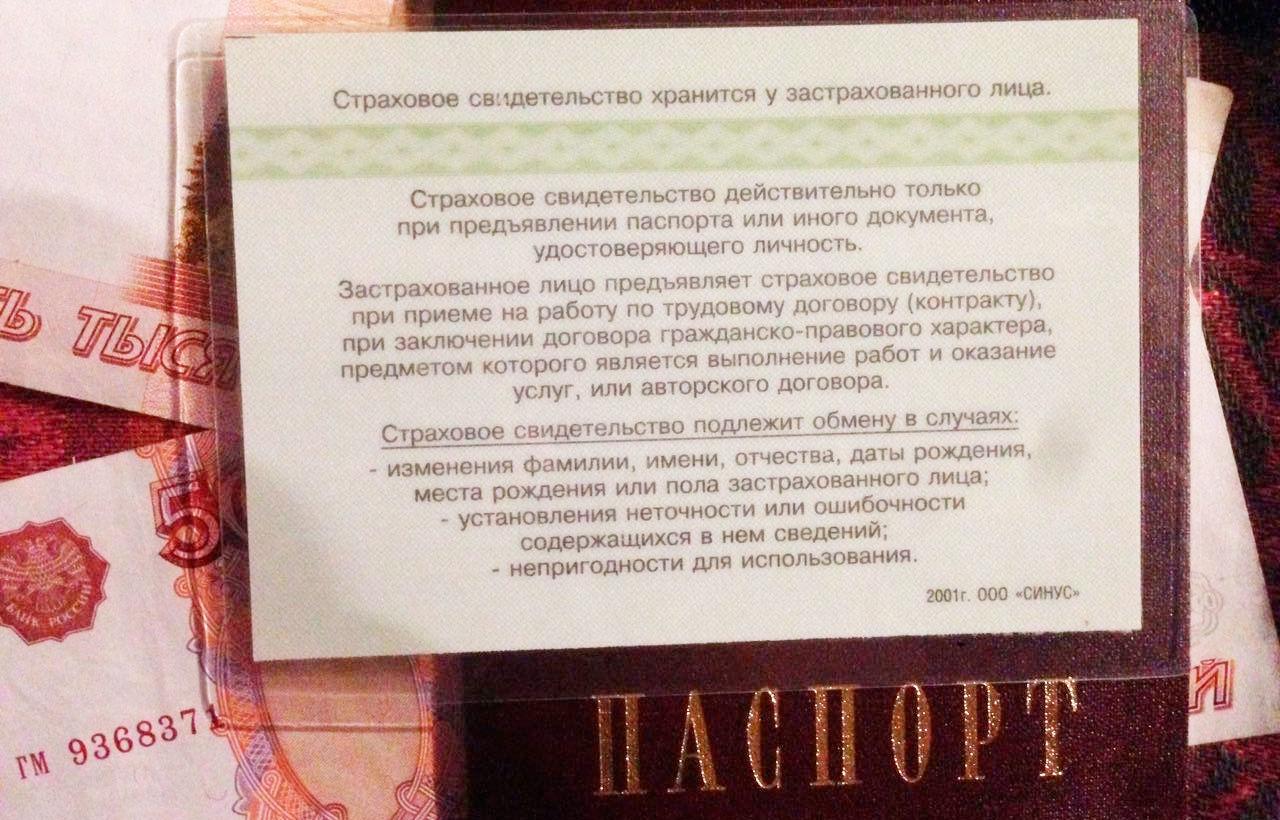Страна латентных депутатов: Пенсионный фонд согласился заменить карточки СНИЛСа из-за ЛГБТ-пропаганды