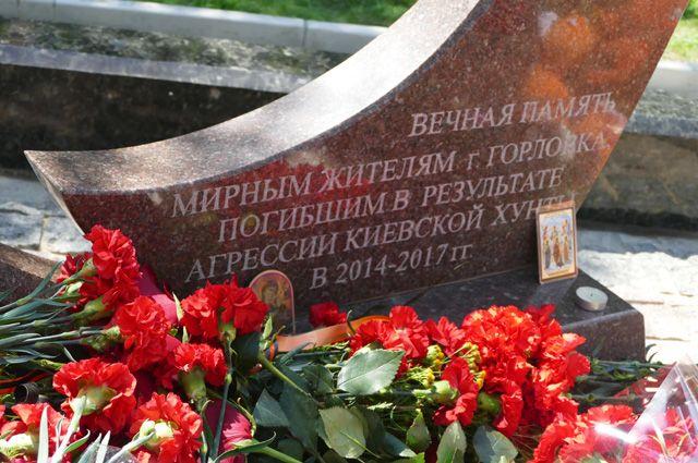 С зарубкой на прикладе. Комендант городка в ДНР ищет убийц сына и отца