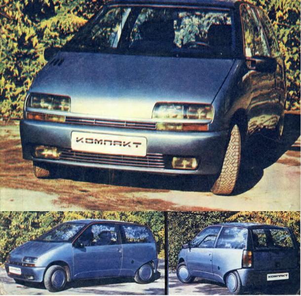 """НАМИ 1101 """"Компакт"""" (Ока-2) авто, автомобили, былое, история, машины, ссср"""