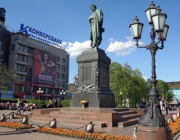 6 июня - День русского языка и Пушкина
