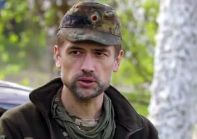 Украинский доброволец Пашинин. Роль, которая не удалась