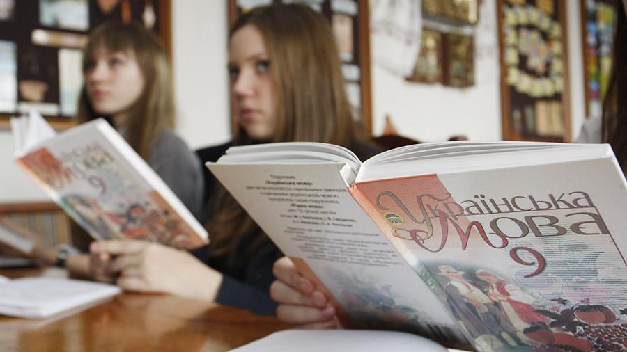 Венгрия потребовала от Украины полностью отменить закон об образовании