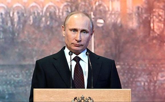 «Незыгарь»: Путин может инициировать проведение конституционной реформы