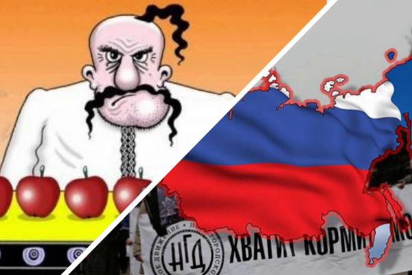 Украина, хватит кормить Россию!